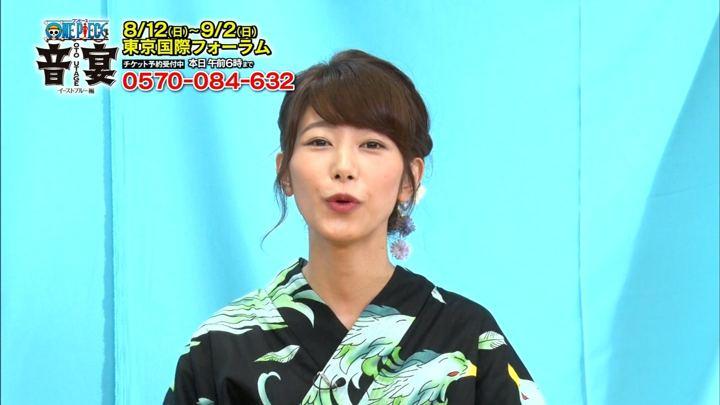 2018年08月05日海老原優香の画像11枚目