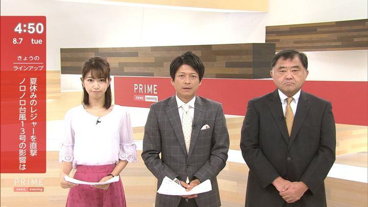 2018年08月07日海老原優香の画像01枚目