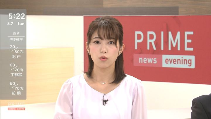 2018年08月07日海老原優香の画像03枚目