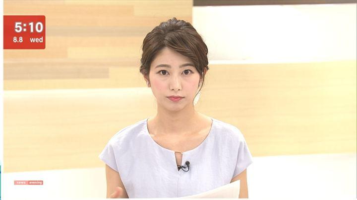 2018年08月08日海老原優香の画像03枚目