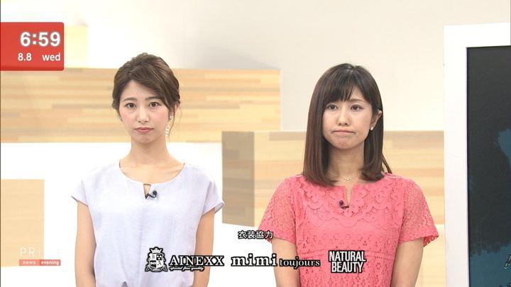 2018年08月08日海老原優香の画像11枚目