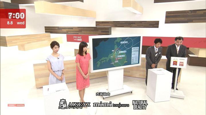 2018年08月08日海老原優香の画像12枚目