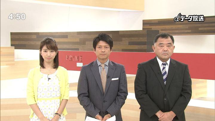 2018年08月09日海老原優香の画像01枚目