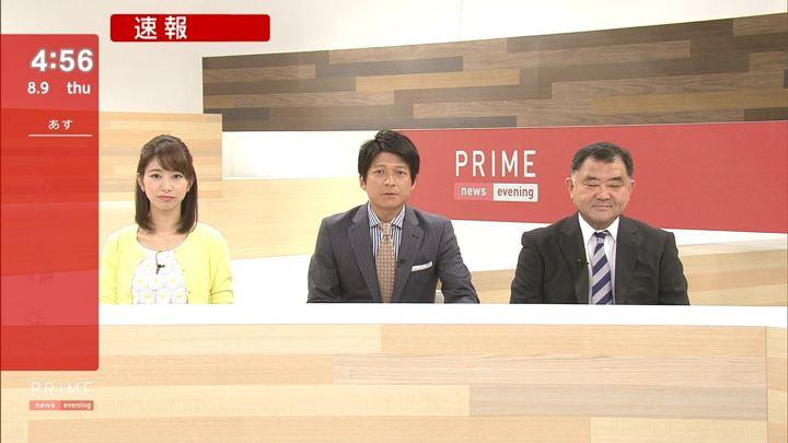 2018年08月09日海老原優香の画像03枚目