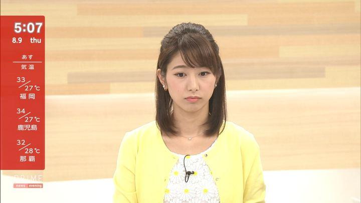 2018年08月09日海老原優香の画像04枚目