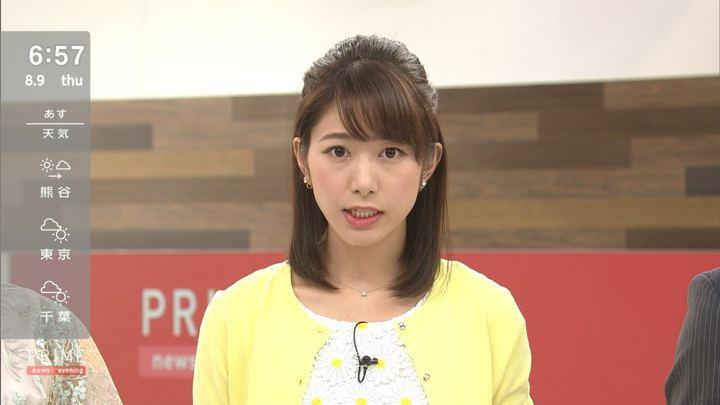 2018年08月09日海老原優香の画像18枚目