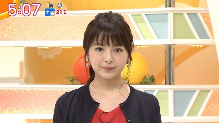 2018年06月06日福田成美の画像03枚目