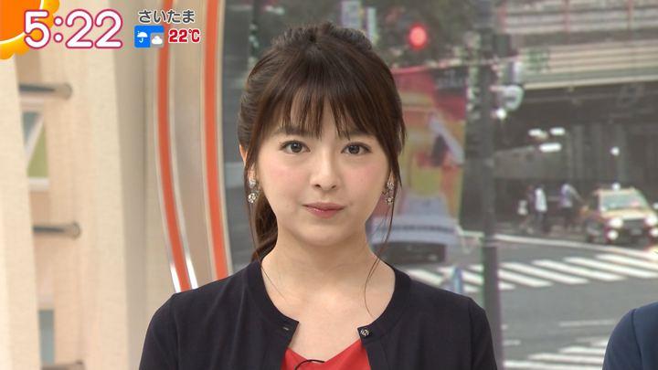 2018年06月06日福田成美の画像06枚目