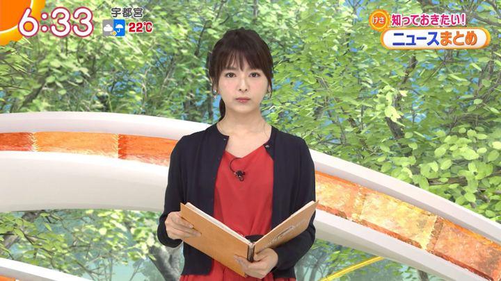 2018年06月06日福田成美の画像11枚目