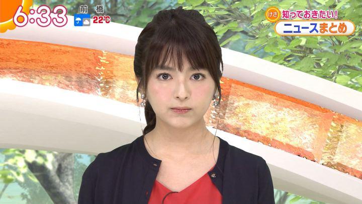 2018年06月06日福田成美の画像12枚目