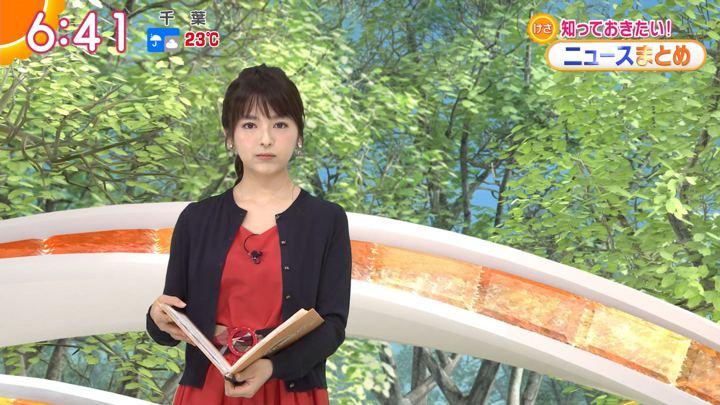 2018年06月06日福田成美の画像14枚目