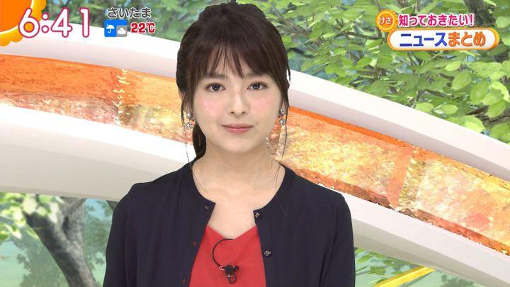 2018年06月06日福田成美の画像15枚目