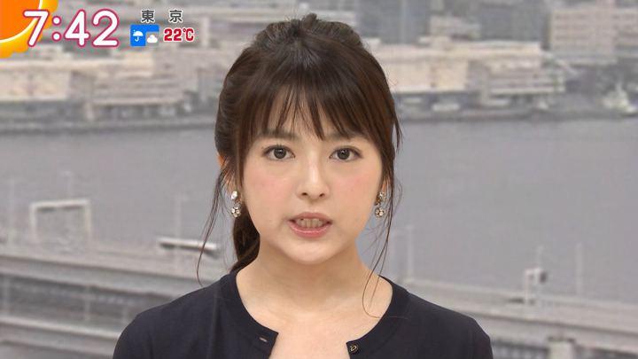 2018年06月06日福田成美の画像17枚目