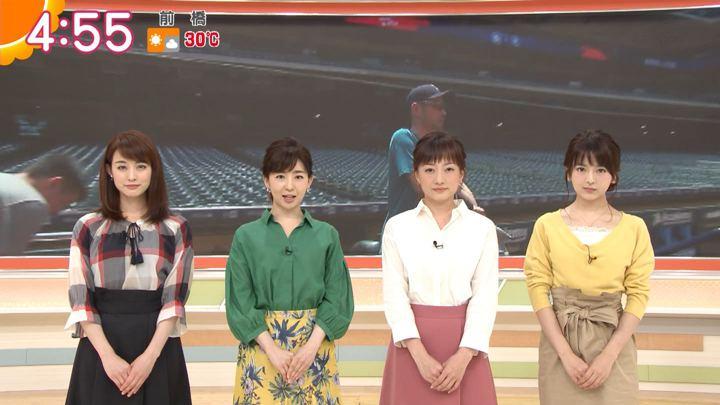 2018年06月07日福田成美の画像01枚目