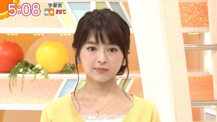 2018年06月07日福田成美の画像04枚目