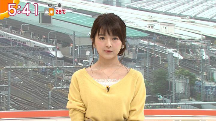 2018年06月07日福田成美の画像08枚目