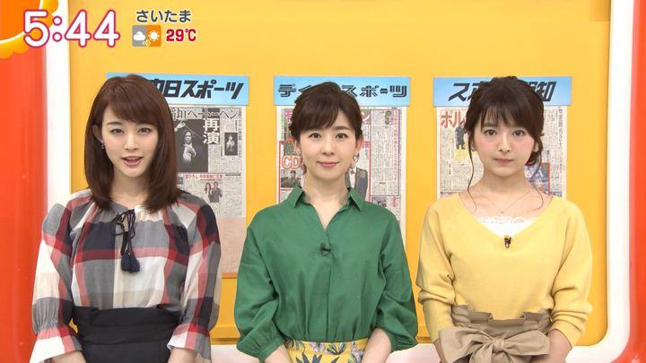 2018年06月07日福田成美の画像09枚目