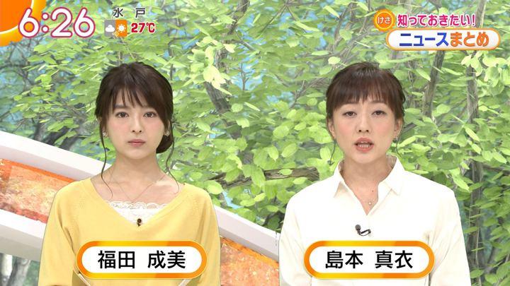 2018年06月07日福田成美の画像12枚目