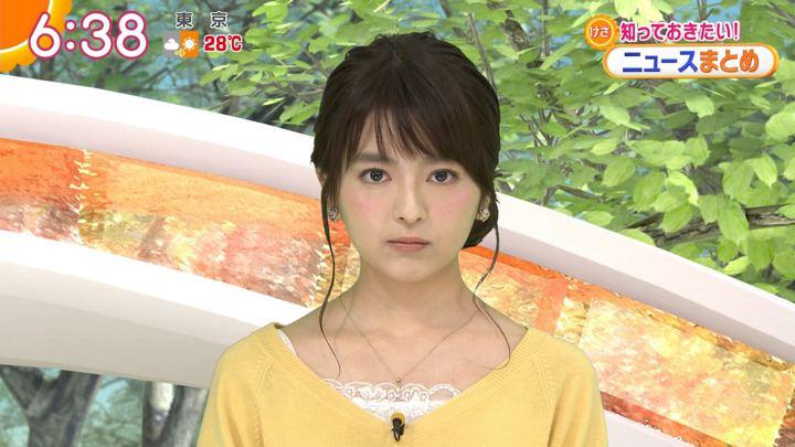 2018年06月07日福田成美の画像14枚目