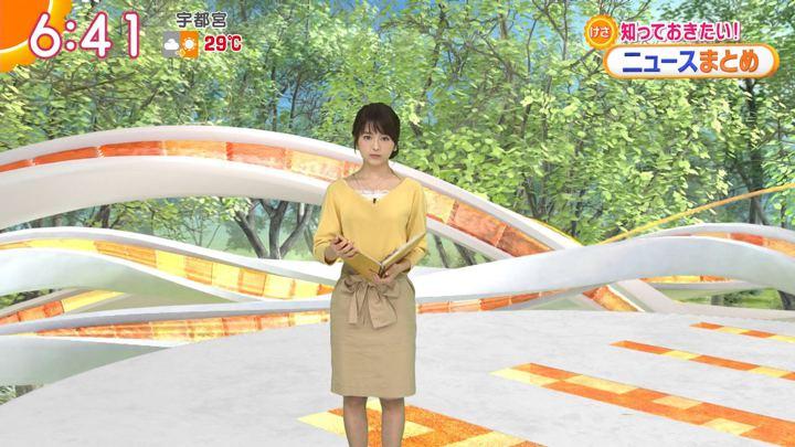 2018年06月07日福田成美の画像15枚目