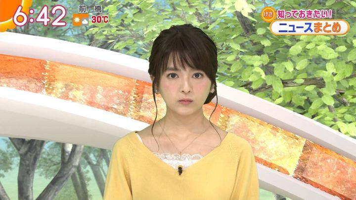 2018年06月07日福田成美の画像16枚目