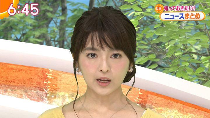 2018年06月07日福田成美の画像17枚目