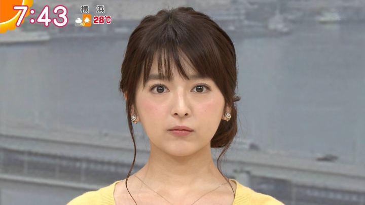 2018年06月07日福田成美の画像19枚目