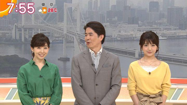 2018年06月07日福田成美の画像21枚目