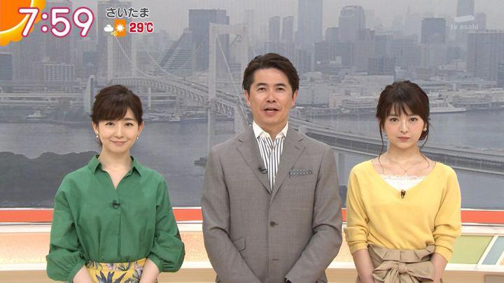 2018年06月07日福田成美の画像24枚目