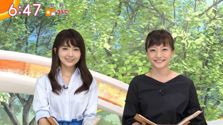 2018年06月08日福田成美の画像18枚目