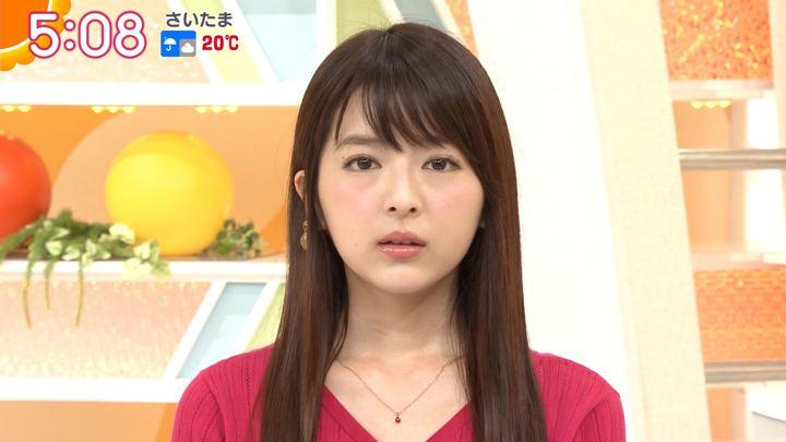 2018年06月11日福田成美の画像02枚目