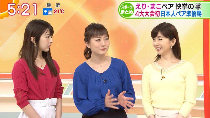 2018年06月11日福田成美の画像04枚目