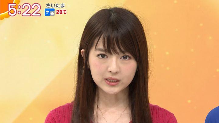 2018年06月11日福田成美の画像05枚目