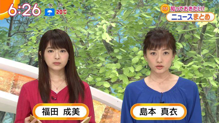 2018年06月11日福田成美の画像12枚目