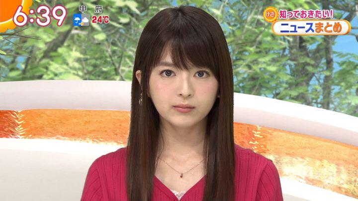 2018年06月11日福田成美の画像14枚目