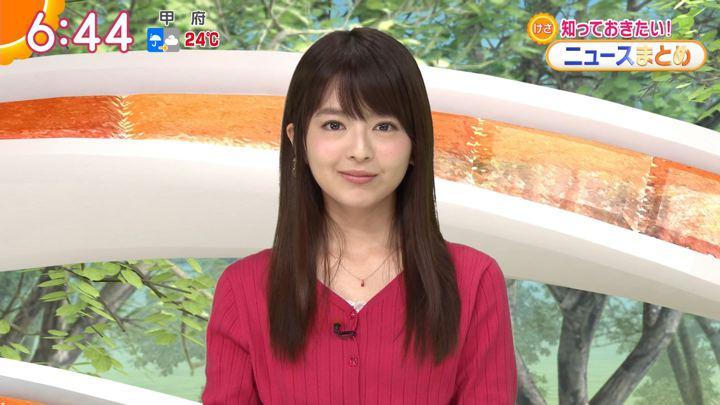 2018年06月11日福田成美の画像16枚目