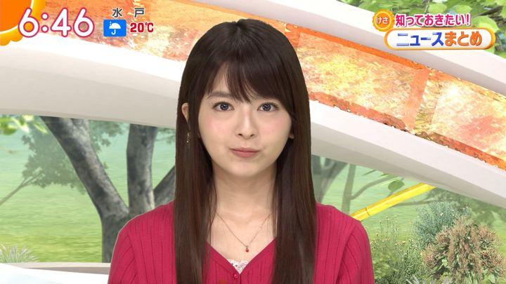 2018年06月11日福田成美の画像17枚目