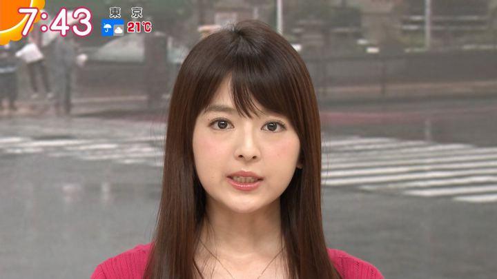 2018年06月11日福田成美の画像18枚目