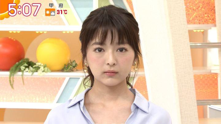2018年06月12日福田成美の画像02枚目