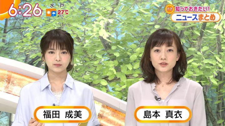 2018年06月12日福田成美の画像09枚目