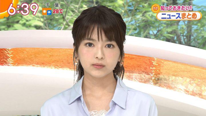2018年06月12日福田成美の画像11枚目