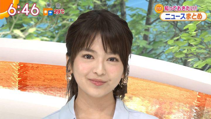 2018年06月12日福田成美の画像13枚目