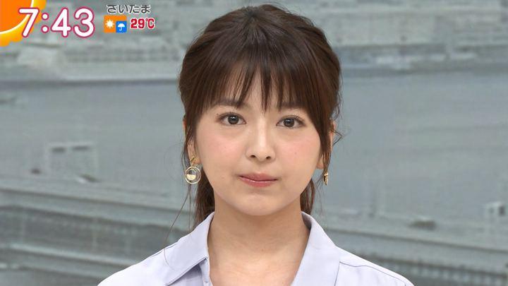 2018年06月12日福田成美の画像15枚目
