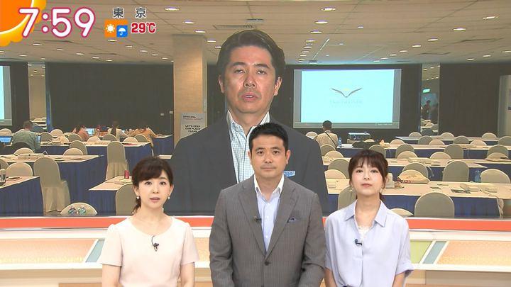2018年06月12日福田成美の画像17枚目