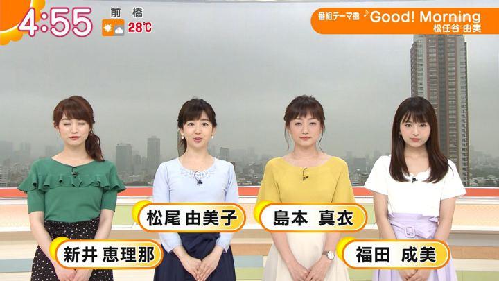 2018年06月13日福田成美の画像01枚目