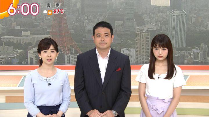 2018年06月13日福田成美の画像11枚目