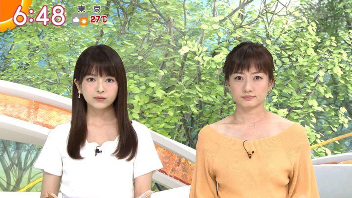 2018年06月13日福田成美の画像19枚目