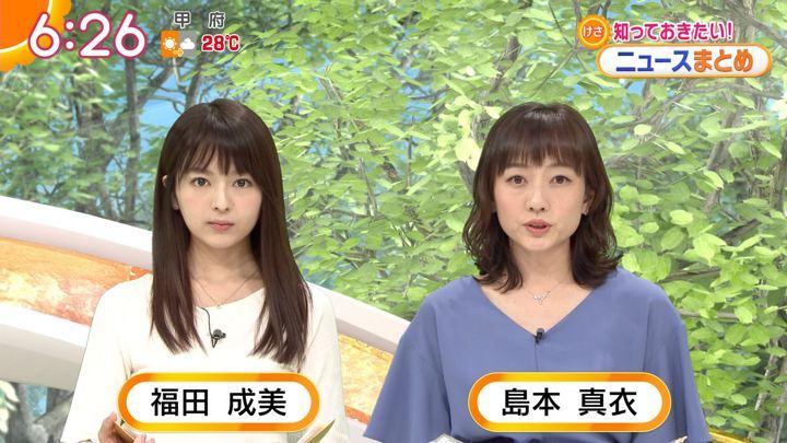 2018年06月14日福田成美の画像11枚目