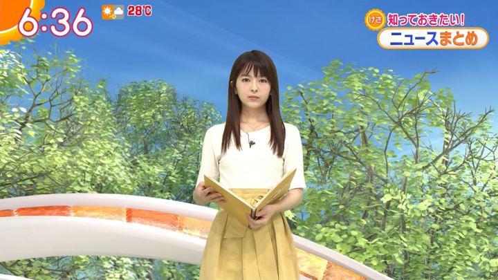 2018年06月14日福田成美の画像13枚目