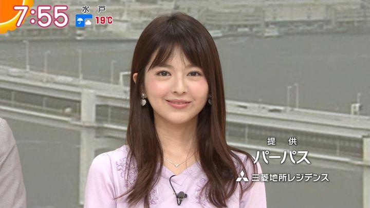2018年06月15日福田成美の画像22枚目